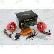 """Аудиосистема CZMP3004-3 (динамики 2,5"""", красные, сигнализация, FM/МР3 плеер, ПДУ)"""