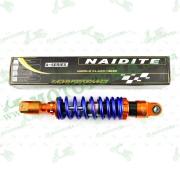 """Амортизатор   GY6   350mm, тюнинговый  с подкачкой, внутренный балон (оранжево-синий)   """"NDT"""""""