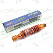 """Амортизатор   GY6, DIO, LEAD   290mm, тюнинговый с подкачкой, внутренный балон  """"NDT""""   (оранжево-красный)"""