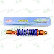 """Амортизатор   GY6, DIO, LEAD   290mm, тюнинговый  с подкачкой, внутренный балон """"NDT""""   (оранжево-синий)"""