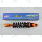 """Амортизатор   GY6, DIO, TACT   270mm, тюнинговый  с подкачкой, внутренный балон """"NDT""""   (оранжево-черный)"""