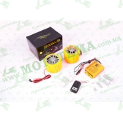 """Аудиосистема CZMP3005-1 (динамики 2,5"""", желтые, сигнализация, FM/МР3 плеер, ПДУ)"""