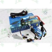 Биксенон (авто) H4 AC 5000K 35W (телескоп) slim