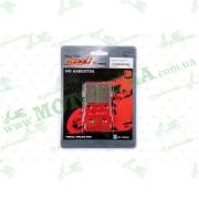 """Колодки тормозные (диск)   Honda ATC 250R   (красные)   """"YONGLI"""""""