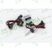 """Лампа ксеноновая   H7 (12V 35W)   5000K AC   (пара)   """"HNG"""""""