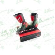 """Ботинки   """"SCOYCO""""   (mod:MBT004, size:40,/41/42/43/44/45 красные)"""