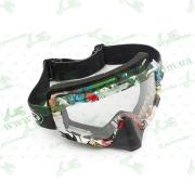Очки кроссовые   (mod:M-81A9, прозрачное стекло)