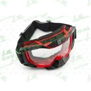 Очки кроссовые   (mod:MJ-1015, красные, прозрачное стекло)