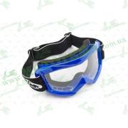 Очки кроссовые   (mod:MJ-1018, синие, прозрачное стекло)