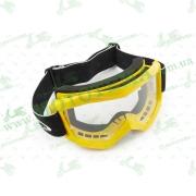 Очки кроссовые   (mod:MJ-1018, желтые, прозрачное стекло)