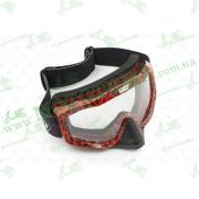 Очки кроссовые   (mod:M-81A4, прозрачное стекло, красные)