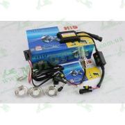Биксенон (мото) H6 DC 6000K slim