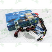 Ксенон (авто) H1 AC 8000K 35W slim