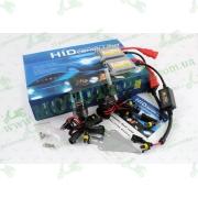 Ксенон (авто) H10 AC 8000K 35W slim
