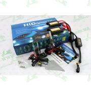 Ксенон (авто) H10 DC 8000K 35W slim