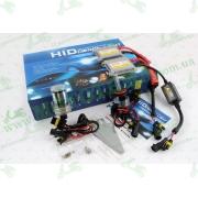 Ксенон (авто) H11 AC 6000K 35W slim