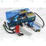 Ксенон (авто) D2C (R/S) AC 8000K 35W