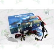 Ксенон (авто) H4 AC 6000K 35W (+галоген) slim