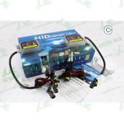Ксенон (авто) H4 AC 8000K 35W (+галоген)