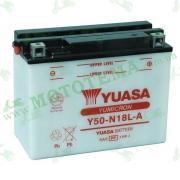 Аккумулятор кислотный YUASA Y50-N18L-A Р 20Ah 240A 205/90/162