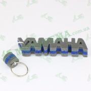 """Брелок каучук   """"YAMAHA""""   (синий)"""