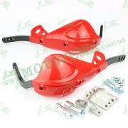 Универсальная защита для рук с алюминиевым каркасом для мотоциклов (красный)