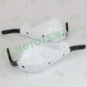 Универсальная защита для рук с алюминиевым каркасом для мотоциклов (белая)