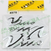Набор наклеек Yamaha VINO (буквы) (4978) 3шт