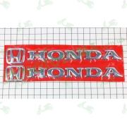 Наклейка буквы (mod:Honda  20х6см, 2шт, хром) (#4754)