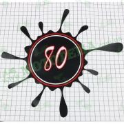 """Наклейка декор """"80"""" (24x25см, черная) (#5627)"""