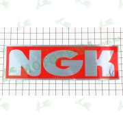 """Наклейка логотип """"NGK"""" (18х6см) (#6874)"""
