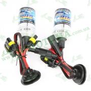 Лампы ксеноновые (пара)   H1 (12V 35W DC AMP)   4300K