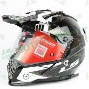 Шлем мотард кроссовый с очками LS2 MX436 Pioneer глянец черно-белый