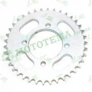 Звезда ведомая (428*38) Shineray XY150-10B Vista