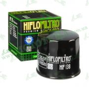 Масляный  фильтр HIFLO HF 138 (suzuki)