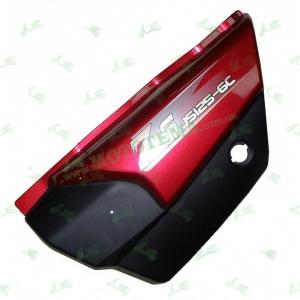 Крышка аккумулятора (левая, пластик) JIANSHE JS125-6C