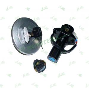 Комплект замков (зажигания, руля, бензобака) JS150-6H
