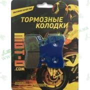 Передние тормозные колодки дискового тормоза для YIBEB FADA ACTIVE