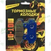 Передние тормозные колодки дискового тормоза для Yiben Musstang  XRM/WAVE