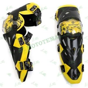 Наколенники Scoyco K12 Yellow/Black (шарнирного типа)
