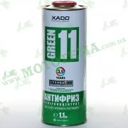 """АНТИФРИЗ суперконцентрат жидкости для системы охлаждения (на 2,5л. готового) """"XADO"""" 1000ml"""