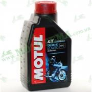 Масло Motul 3000 4T 20W50 минеральное 1 литр