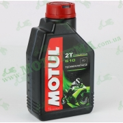 Масло Motul 510 2T Technosynthese 1 литр