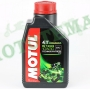 Масло моторное Motul 5100 4T Technosynthese Ester 10W30 1 литр