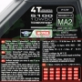 Масло моторное Motul 5100 4T Technosynthese Ester 10W50 1 литр