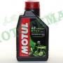 Масло Motul 5100 4T Technosynthese Ester MA2 15W50 1 литр