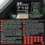 Масло моторное Motul 710 2T Ester 1 литр