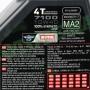 Масло моторное Motul 7100 4T 10W40 1 литр