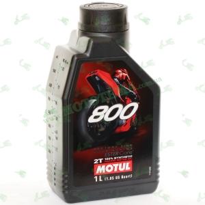 Масло моторное Motul 800 2T Road Racing 1 литр