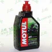 Масло Motul Scooter Expert 4T MA Technosynthese 10W40 1 литр